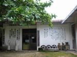 ヌチドゥタカラの家[1]...jpg